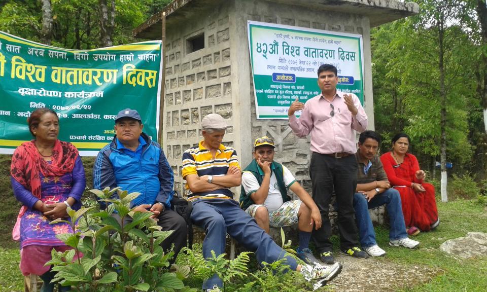 Dil Bhattarai