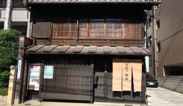 kyoto center for community collaboretion