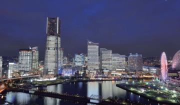 City of Yokohama, www.city.yokohama.lg.jp/toshi/mm21/pdf/invitation2.pdf