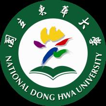 National Dong Hwa University