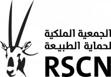 The Royal Society for the Conservation of Nature (RSCN)