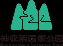 Administration of Shennongjia National Park