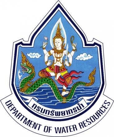 Department of Water Resources (DWR), Ministry of Environment